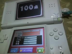 20080725000502